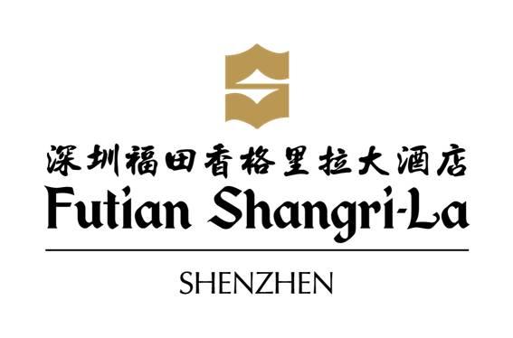 深圳福田香格里拉大酒店Futian Shangri-La, Shenzhen